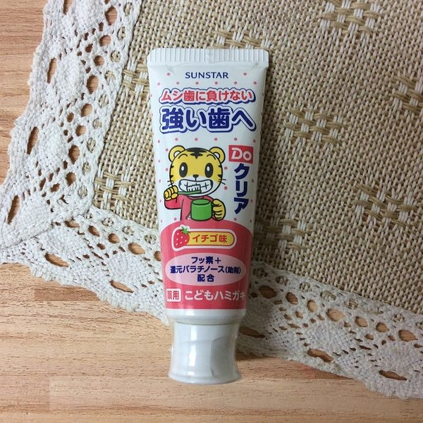日本製 SUNSTAR 巧虎兒童牙膏 (草莓口味)