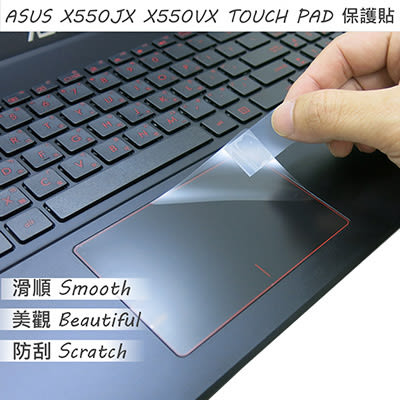 【Ezstick】ASUS X550JX X550VX 系列專用 TOUCH PAD 抗刮保護貼
