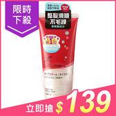 LUCIDO L 樂絲朵 保濕整髮造型乳(150g)【小三美日】原價$160