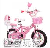 兒童自行車2-3-4-5-6-7-9歲男女孩寶寶單車12/14/16寸小孩腳踏車ATF 極客玩家
