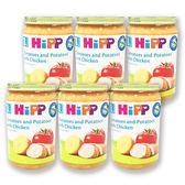 HiPP喜寶  天然番茄雞肉全餐220gX6罐[衛立兒生活館]