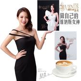 【山本富也】 維納斯咖啡 防彈咖啡奶/茶/可可 高宇蓁代言 纖體咖啡