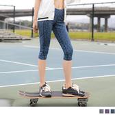 《KS0028》混色修身車縫貼腿彈力運動七分褲/瑜珈褲 OB嚴選