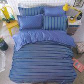 舒柔綿 超質感 台灣製 《簡素》 雙人加大薄床包薄被套4件組