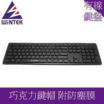 WINTEK 文鎧 WK550-2 黑天使多媒體超薄USB 有線鍵盤 送鍵盤膜