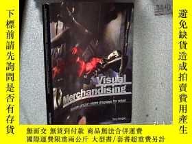 二手書博民逛書店visual罕見merchandising視覺營銷 16開Y26