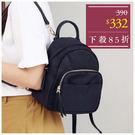 後背包-極簡率性輕便多功能後背包-單1款...