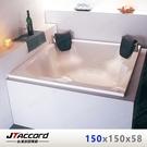 【台灣吉田】T403-150 方形嵌入式壓克力浴缸(空缸)150x150x58cm