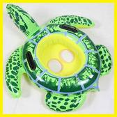 YAHOO618◮新款卡通寶寶烏龜游泳圈 帶把手小孩充氣坐騎 韓趣優品☌