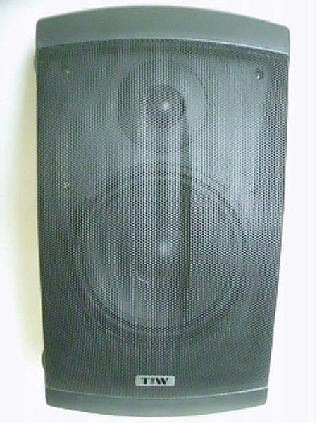 HYB-137-6 6吋双音路吊式喇叭  *防水喇叭 .號角喇叭 戶外喇叭 .廣播喇叭