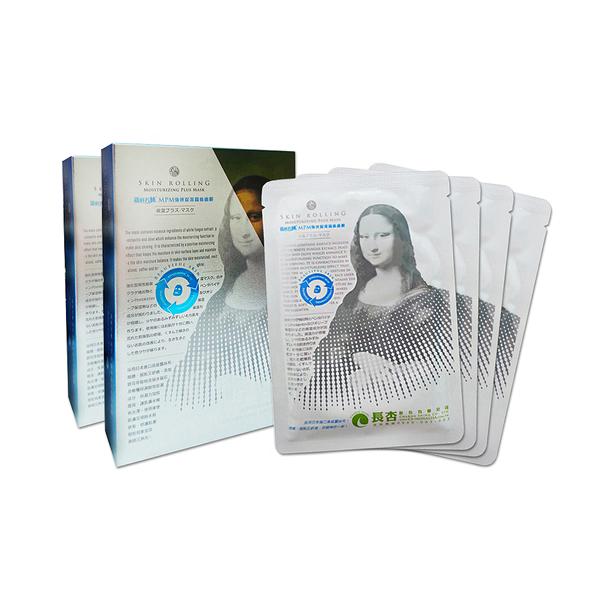 【SYNCHROLINE 新科若林】強效保濕蠶絲面膜(4片/盒 x2)