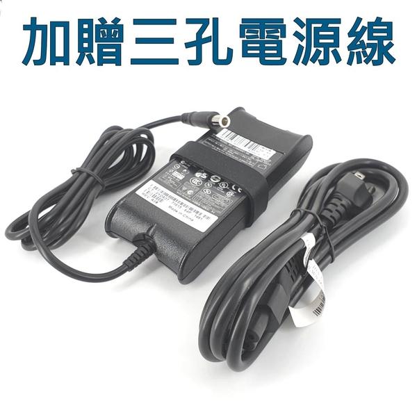 戴爾 DELL  65W 原廠規格 變壓器 Inspiron XPS M5030 N3010 N5030 N5040 N5050 N7010 14-7000 15-3000