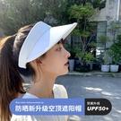 防曬空頂帽夏季女防紫外線遮陽帽新款2021年春秋太陽帽錢夫人小舖