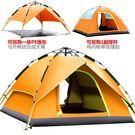 帳篷 全自動帳篷戶外3-4人二室一廳家庭...