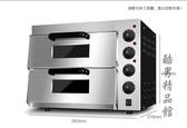 英聯瑞仕電烤箱商用烤爐單層蛋糕面包大烘爐家用披薩電腦二層二盤 酷男精品館