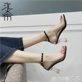 涼鞋女夏新款一字扣帶露趾粗跟小清新高跟鞋女透明仙女水晶鞋 Moon衣櫥