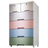 加厚收納櫃子儲物櫃65cm寬塑料整理箱家用帶輪加高抽屜式兒童衣櫃 「顯示免運」
