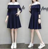 洋裝,中大尺碼露肩性感高腰顯瘦連身裙一字領禮服洋裝連身裙XL-5XL   韓依紡