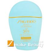 SHISEIDO資生堂 新艷陽夏水離子溫和防晒乳SPF50+PA++++(50ml)《jmake Beauty 就愛水》
