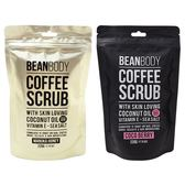 Bean Body 咖啡豆磨砂膏(220g) 蜂蜜/可可/柑橘/椰子/香草 5款可選【小三美日】范冰冰愛用推薦
