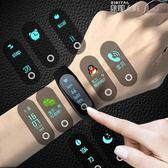 智慧手錶男女學生led觸屏運動計步來電提醒多功能手環潮 數碼人生
