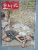 【書寶二手書T9/雜誌期刊_PFC】藝術家_454期_當代女性藝術的轉向等