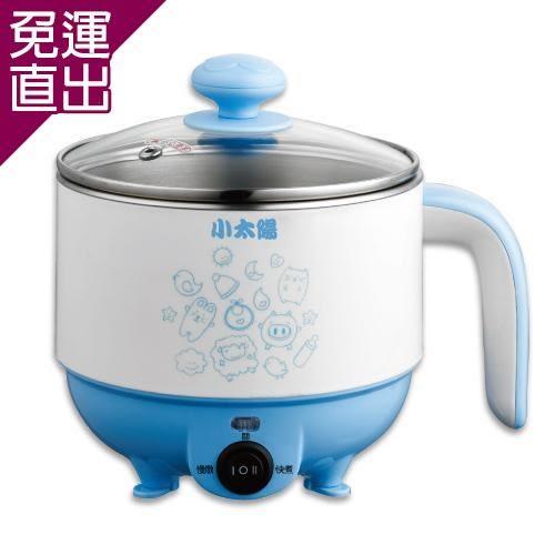 小太陽 不鏽鋼美食鍋1.0L(藍色)+贈Perfect #316不�鋼筷子1雙TR-100【免運直出】