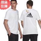 【現貨】Adidas x THE SIMPSONS 男裝 短袖 辛普森家庭 滑雪 純棉 白【運動世界】GS6220