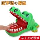 多人玩具鱷魚牙齒咬手指玩具大號幼兒園多人整蠱游戲親子互動創意兒童禮物可卡衣櫃