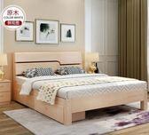 現代簡約全實木床1.8m 雙人床1.5米鬆木歐式單人床1.2主臥經濟型