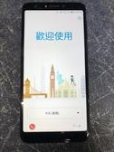 華碩 ASUS ZenFone5Q 5Q ZC600KL 6吋 4+64G 展示用 外觀9.5成