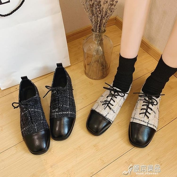 鞋子女潮鞋INS網紅英倫風小皮鞋女粗跟繫帶休閒復古拼色單鞋【618特惠】