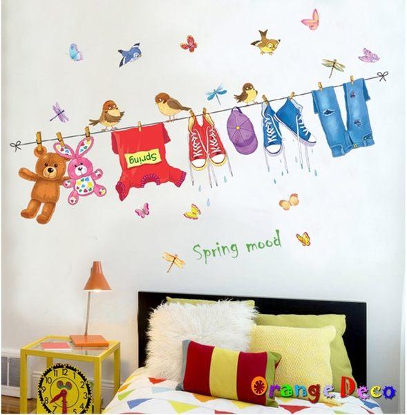 壁貼【橘果設計】曬衣服 DIY組合壁貼 牆貼 壁紙 室內設計 裝潢 無痕壁貼 佈置