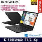 【ThinkPad】E590 20NBCTO3WW 15.6吋i7-8565U四核2G獨顯商務筆電