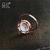 葡萄石戒指