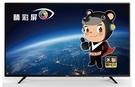 【禾聯液晶】32吋 FULL HD液晶顯示器《HS-32DA1》(含視訊盒) 原廠全新保固3年