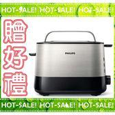 《搭贈市價$480元雙層隔熱杯》Philips HD2638 飛利浦 電子式智慧型厚片烤麵包機 吐司機