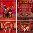 主播背景布全家福喜慶攝影背景布兒童影樓拍照相古裝影棚復古中國風訂製