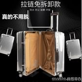透明箱套開箱免脫免拆卸加厚防水刮PVC旅行箱保護套行李箱防塵罩 美芭