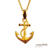 J'code真愛密碼-啟航 黃金項鍊