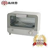 尚朋堂 專業型電烤箱SO-459I