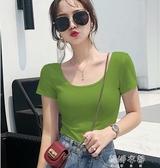 牛油果綠u領t恤女純色短袖夏白色大領口修身緊身上衣低領打底衫潮