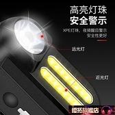 自行車燈前燈充電強光手電筒單車騎行裝備夜騎山地車前燈遠近光燈 優拓