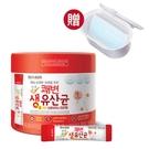 【贈紫外線殺菌盒】韓國 樂天帕斯特 全家快便益生菌(共90入)
