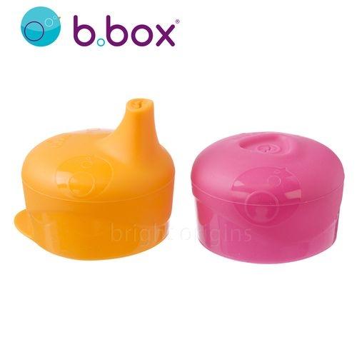 澳洲 b.box 二代矽膠杯套吸管組-奶昔系(西瓜紅+亮橘色)[衛立兒生活館]