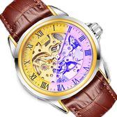 學生手錶男機械錶全自動男錶真皮精鋼鏤空夜光防水休閒手錶