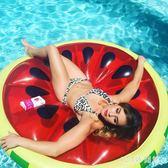 游泳浮床成人水上充氣浮床西瓜檸檬浮排兒童水果浮排浮圈游泳圈水上 LH6872【123休閒館】