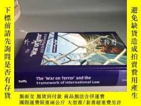 二手書博民逛書店the罕見war on terror and the frame