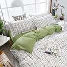 床包 被套單件學生宿舍單人雙人150x200x230被罩冬季男女1.5m1.8米被單 618購物節