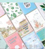 記事本 筆記本子韓國小清新簡約可愛B5大號線裝軟面抄學生文具記事本 唯伊時尚